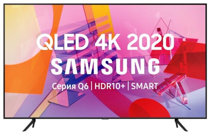 """Телевизор QLED Samsung QE85Q60TAU 85"""" (2020)"""