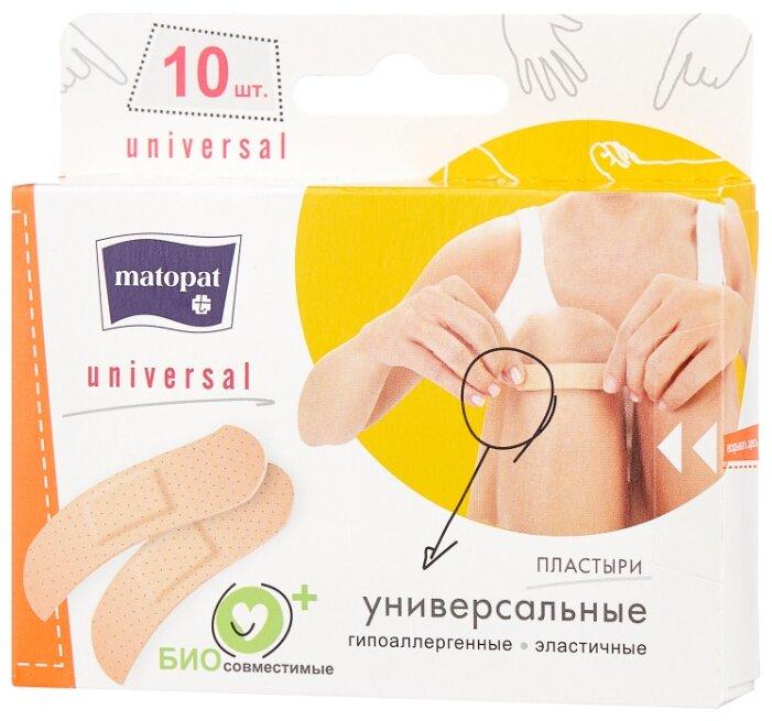 Matopat Universal пластырь бактерицидный, 1.9х7.6 см, 10 шт.