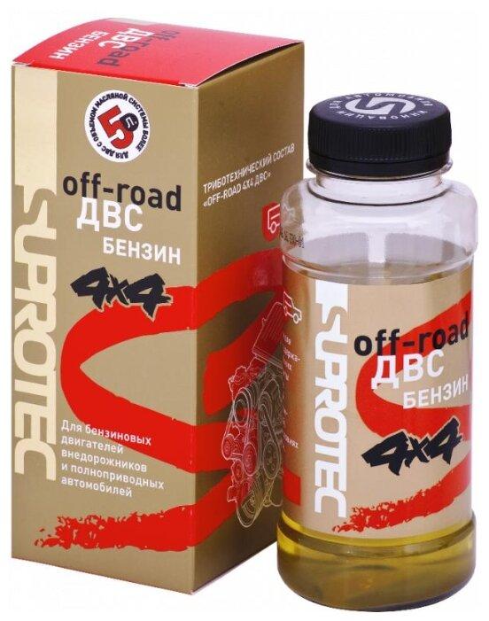 Suprotec Off-Road 4x4 ДВС бензин 0.2 л