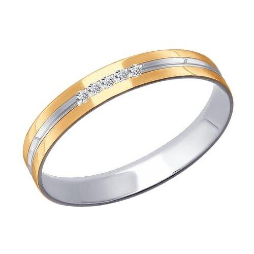 SOKOLOV Обручальное кольцо из комбинированного золота с алмазной гранью с фианитами 110213, размер 19.5