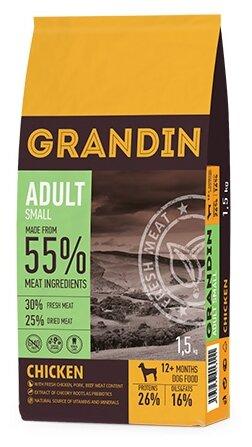 Корм для собак Grandin 55% курица (для мелких пород)