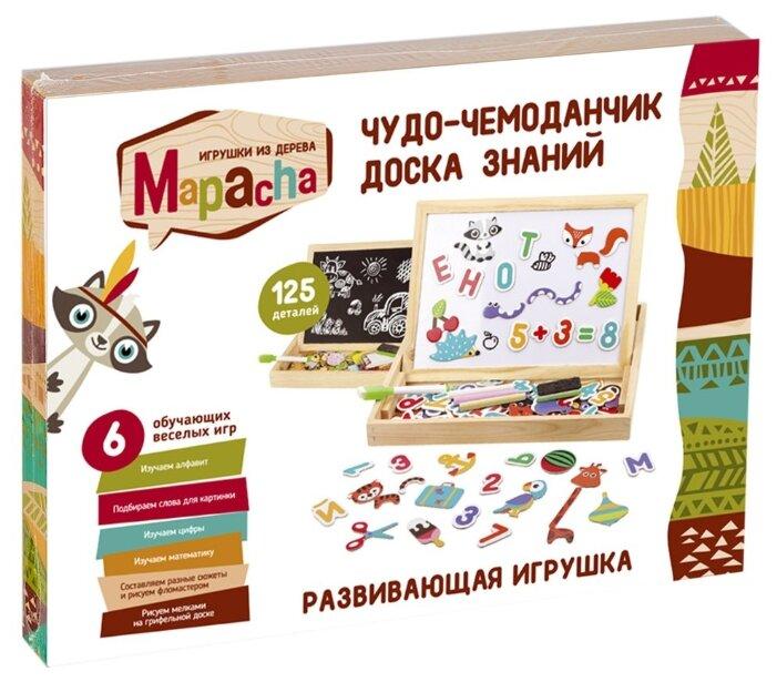 Доска для рисования детская Mapacha Чудо-чемоданчик (76800)