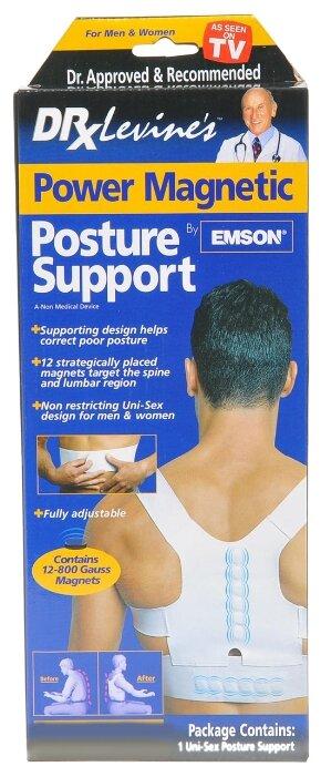 Корректор осанки Emson Power Magnetic Posture Support