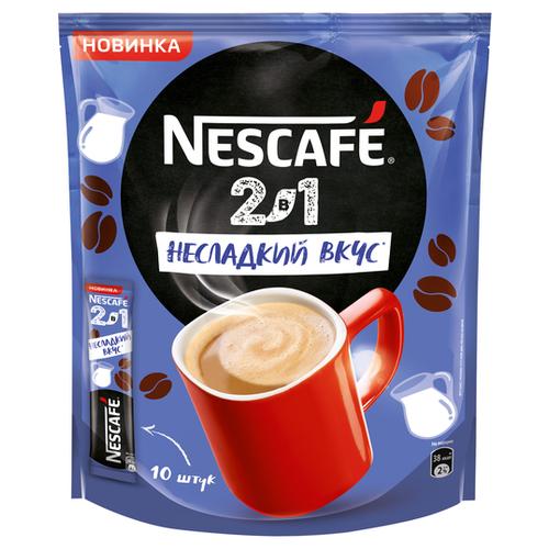Растворимый кофе Nescafe 2 в 1 несладкий вкус, в стиках (10 шт.) растворимый кофе nescafe 3 в 1 крепкий в стиках 20 шт