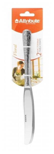 Attribute Набор столовых ножей Floral 2 предмета