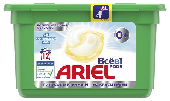Капсулы Ariel Sensitive для чувствительной кожи
