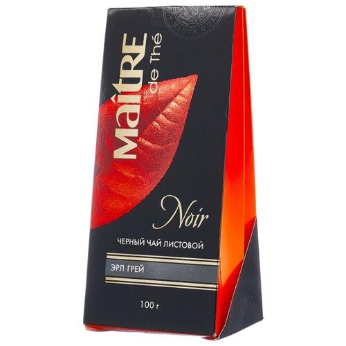 Чай черный Maitre Эрл Грей, 100 г