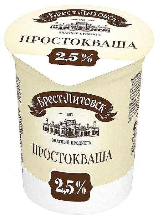 Брест-Литовск Простокваша 2.5 %