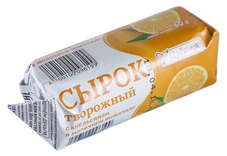 Сырок глазированный Избёнка в молочном шоколаде с апельсином 12.6%, 50 г