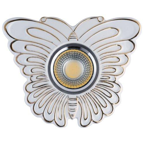 Встраиваемый светильник De Markt 637015401 Круз
