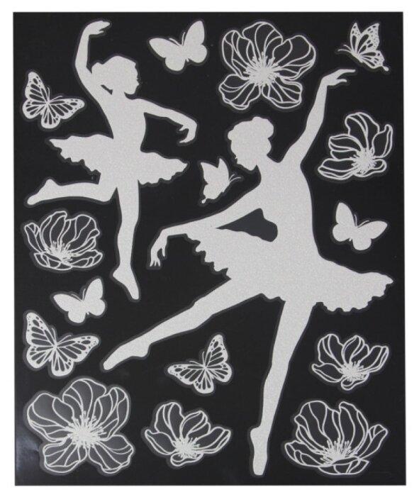 """Наклейка на стекло """"Балерина 2"""""""