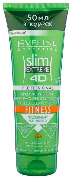 Крем Eveline Cosmetics корректор для интенсивного похудения, повышающий упругость Fitness Slim Extreme 4D