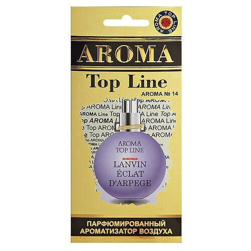 AROMA TOP LINE Ароматизатор для автомобиля Aroma №14 Lanvin Eclat 14 г