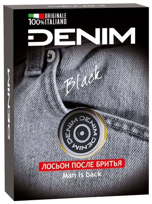 Лосьон после бритья Black Denim