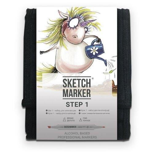 Купить SketchMarker Набор маркеров Step 1, 12 шт., Фломастеры и маркеры