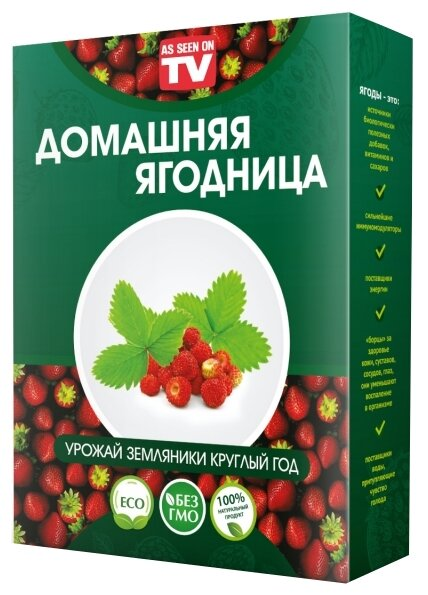 Набор для выращивания Домашняя ягодница Земляника