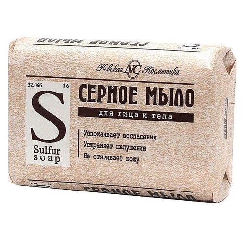 Мыло кусковое Невская Косметика Серное, 90 г bellmona косметика купить