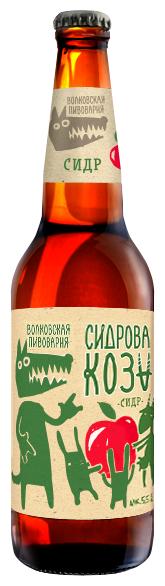 Сидр Волковская пивоварня Сидрова коза полусладкий, 0,45 л