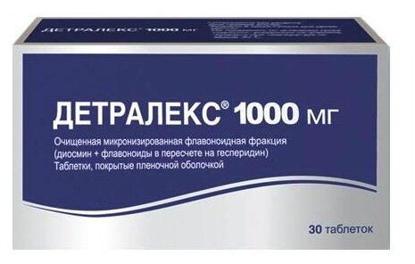Детралекс таб. п/о плен. 1000 мг №30