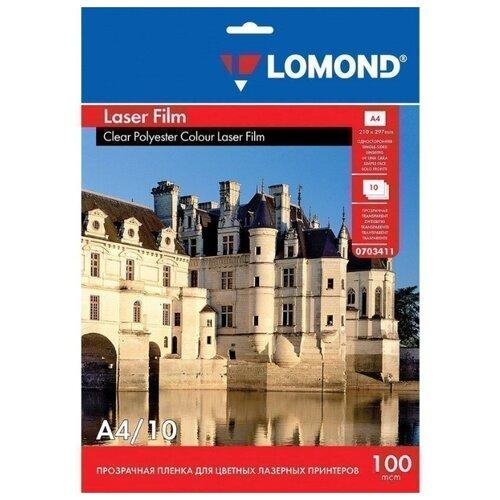 Фото - Пленка Lomond А4 0703411 10 лист. 1шт. картридж lomond l0202767