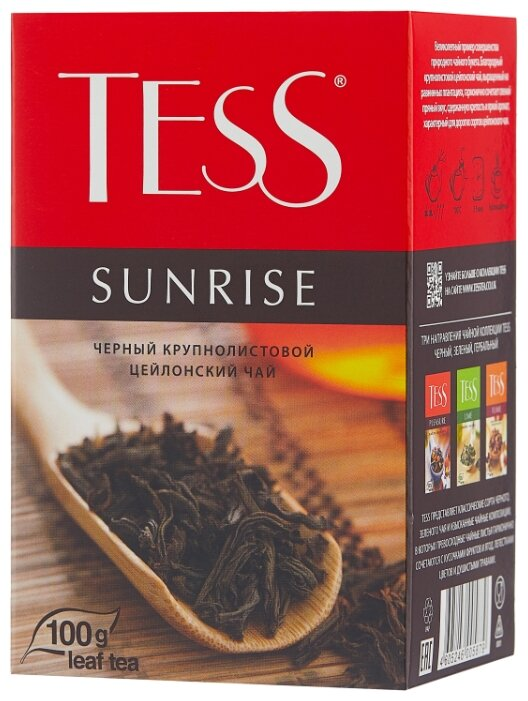 Чай черный Tess Sunrise