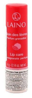 Laino Бальзам для губ Pomegranate