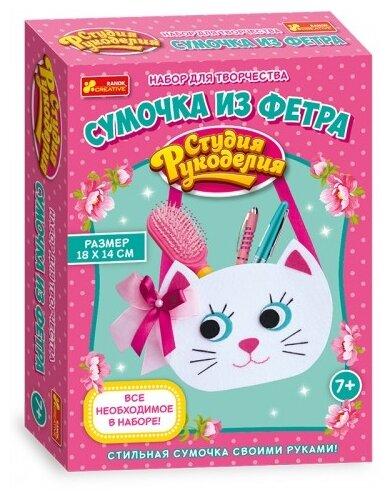 RANOK CREATIVE Набор для шитья Студия рукоделия Сумочка из фетра Котик