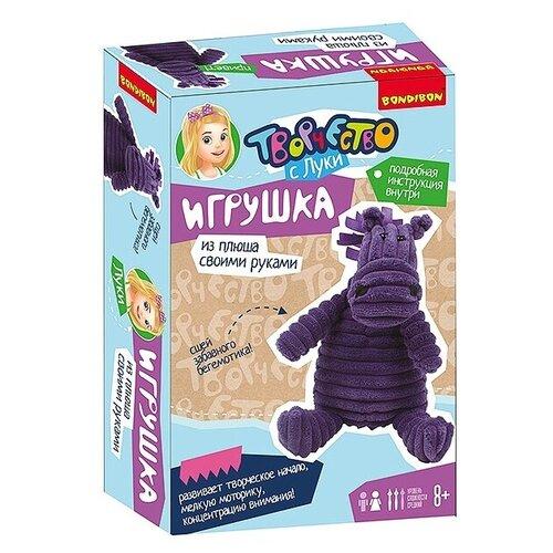 Купить BONDIBON Набор для творчества Игрушка из плюша Бегемот (ВВ3107), Изготовление кукол и игрушек