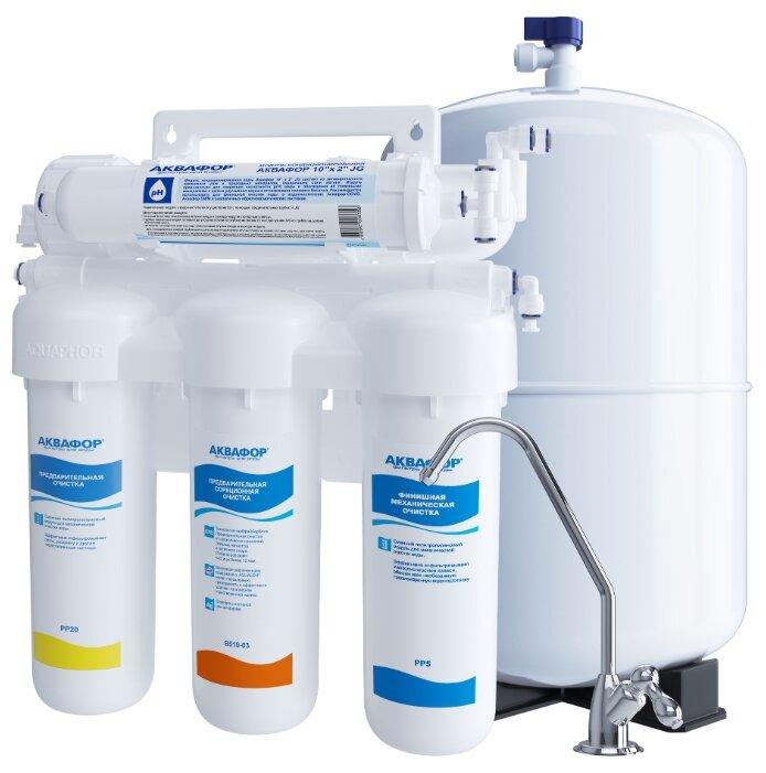 Фильтр для воды Аквафор осмо 50 исполнение 5