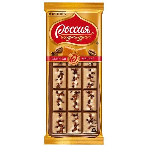 шоколад россия щедрая душа молочный белый пористый 82 г Шоколад Россия - Щедрая душа! Золотая марка карамельный белый и молочный шоколад с добавлением кофе с драже, 80 г