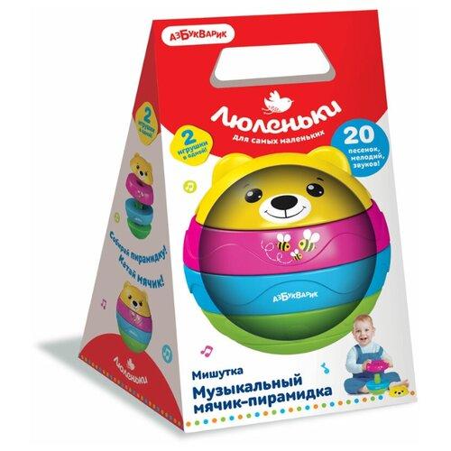 Купить Мишутка Музыкальный мячик-пирамидка, Азбукварик, Развивающие игрушки