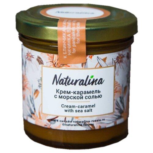 Сгущенка Naturalina Крем-карамель с морской солью 33%, 170 г