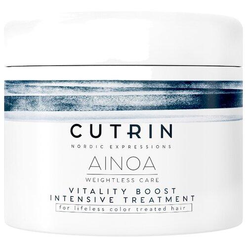 Cutrin Ainoa Маска для волос для сохранения цвета, 150 мл