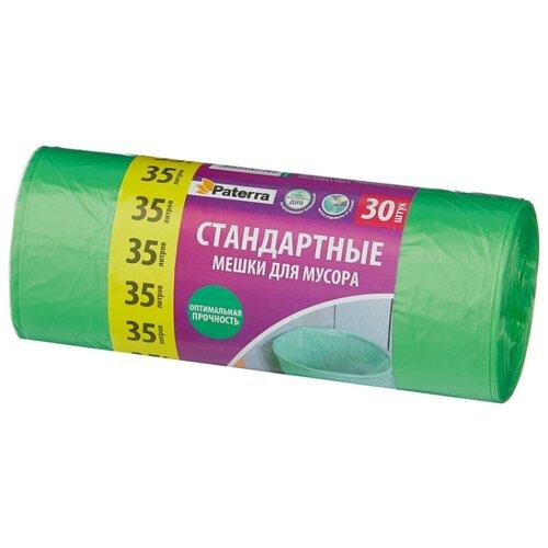 Мешки для мусора Paterra Стандартные 35 л (30 шт.) зеленый