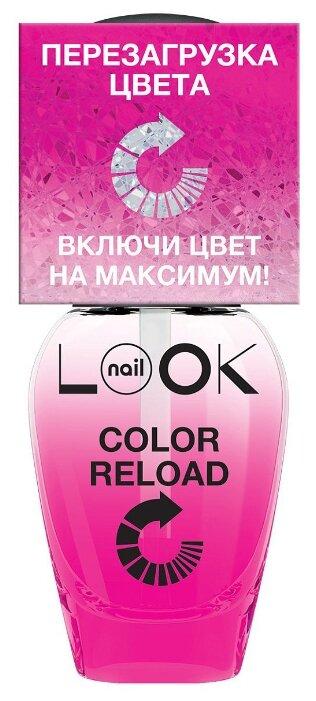 Верхнее покрытие NailLOOK Color Reload для обновления цвета лака 8.5 мл