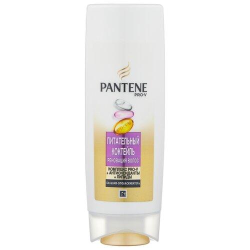 Pantene бальзам-ополаскиватель Питательный коктейль, 200 мл pantene pro v бальзам ополаскиватель увлажнение и восстановление 200 мл