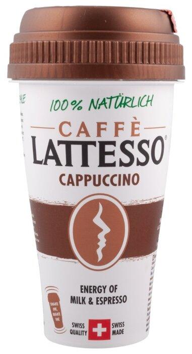 Напиток молочный кофейный Cappuccino с печеньем 0.25 л
