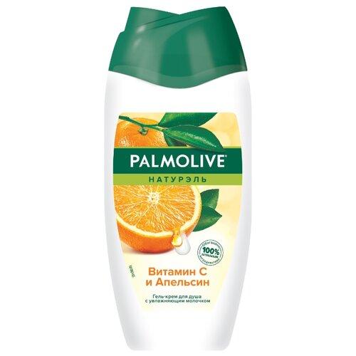 Гель-крем для душа Palmolive Натурэль Витамин С и апельсин, 250 мл