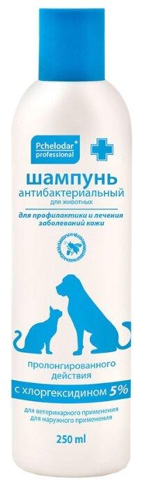 """Шампунь для животных """"Антибактериальный"""", с хлоргексидином"""