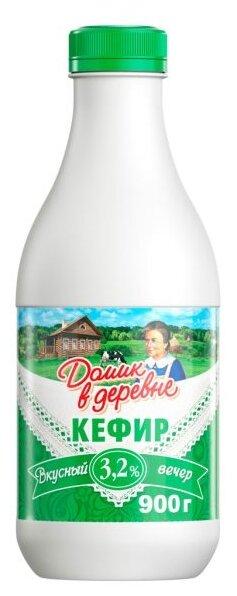 Домик в деревне Кефир 3.2%
