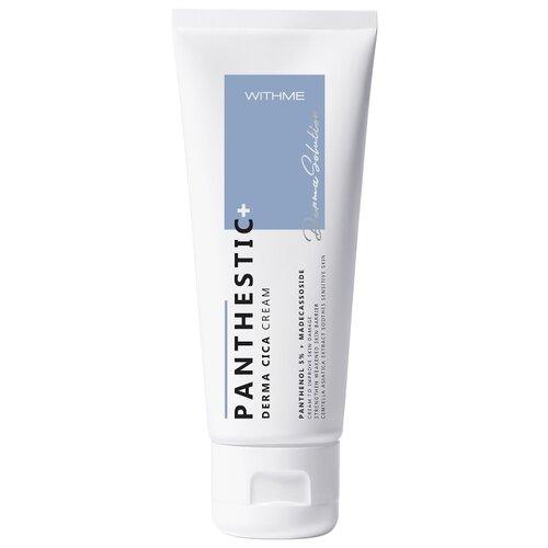 Withme Panthestic Derma Cica Cream Успокаивающий крем для лица, 100 мл успокаивающий крем для лица withme panthestic derma cica cream 100мл