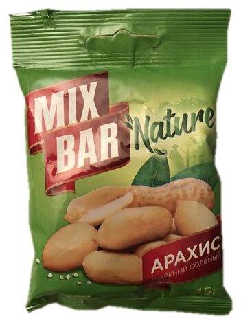 Арахис GOOD FOOD Mixbar Арахис жареный соленый флоу-пак 45 г