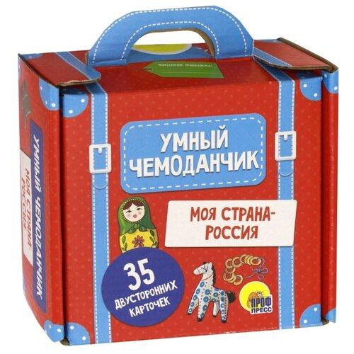 Купить Набор карточек Prof-Press Умный чемоданчик. Моя страна - Россия 35 шт., Дидактические карточки