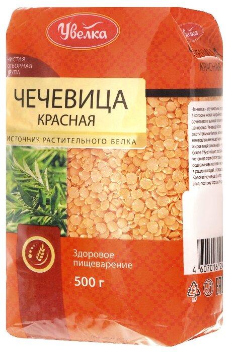 Увелка Чечевица красная отбороная, 500 г