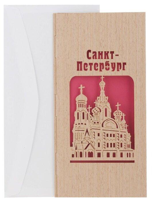 Открытка Караван-СТ Санкт-Петербург (ОБ61), 1 шт.