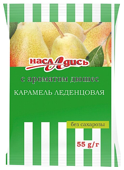 Леденцовая карамель Насладись Дюшес 55 г