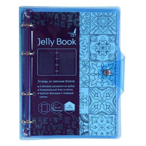 Купить Paper Art Тетрадь Jelly Book, клетка, 120 л. голубой, Тетради