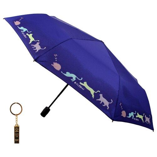 Зонт автомат FLIORAJ Premium Золотой брелок Кошки синий зонт автомат flioraj premium золотой брелок кошки черный