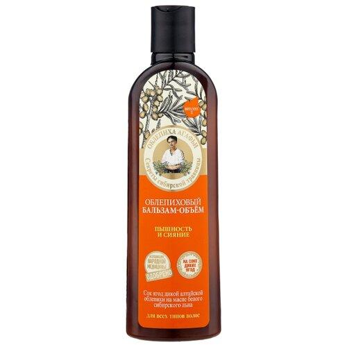 Купить Рецепты бабушки Агафьи бальзам-объем Облепиховый Пышность и сияние для всех типов волос, 280 мл