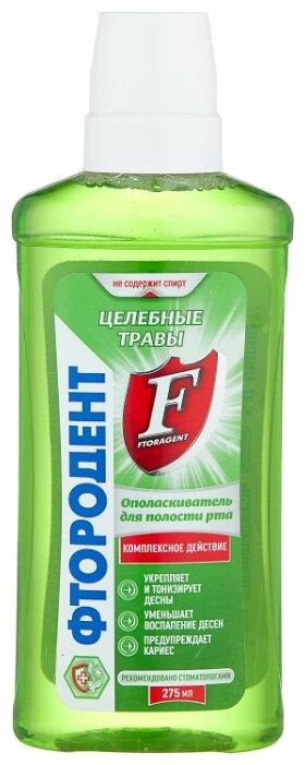 Фтородент (Аванта) ополаскиватель Целебные травы